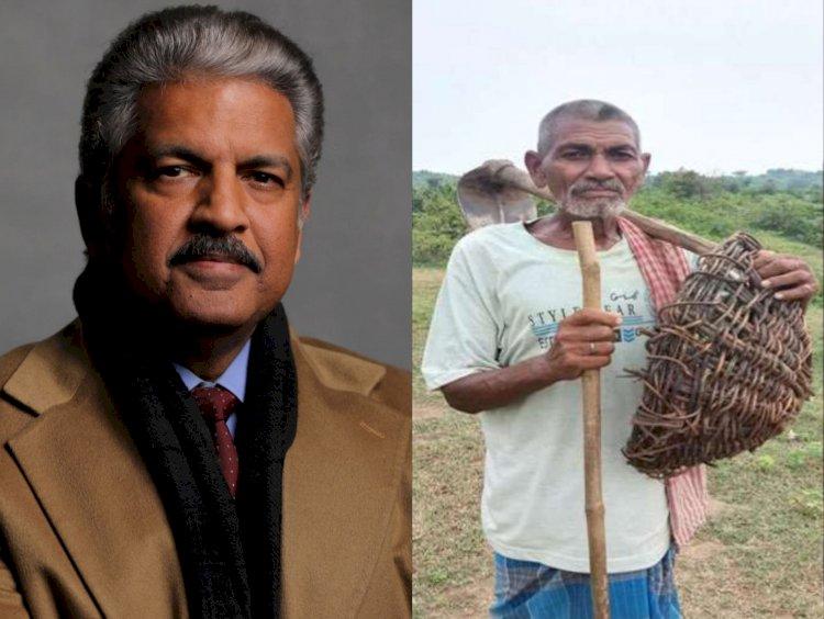 बिहार: 20 साल में तीन किलोमीटर लंबी नहर खोदने वाले गया के लौंगी भुइयां को आनंद महिंद्रा ने ईनाम में दिया ट्रैक्टर
